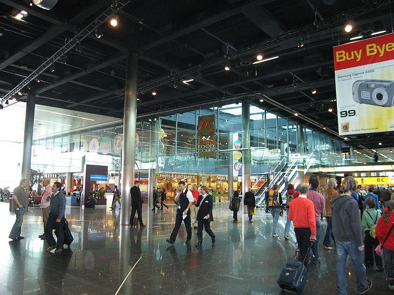 «i zvanie luchshego aeroporta evropy dostaetsya…» «И звание лучшего аэропорта Европы достается…»