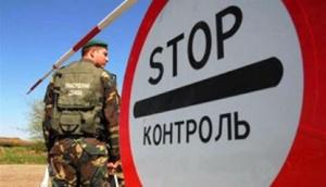 «otkazano vo vezde na ukrainu» pogranslujba ukrainy vvodit novuyu otmetku «Отказано во въезде на Украину»: погранслужба Украины вводит новую отметку