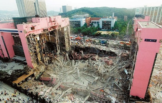 tragediya torgovogo centra sampung Трагедия торгового центра Сампунг