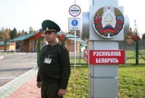 belorusskuyu granicu zapresheno peresekat peshkom Белорусскую границу запрещено пересекать пешком