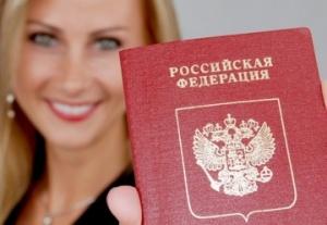 paragvai dlya rossiyan stanet bezvizovym Парагвай для россиян станет безвизовым