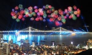v yujnoi koree proidet festival feierverkov В Южной Корее пройдет фестиваль фейерверков