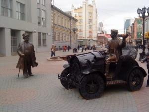 muzei ekaterinburga mojno budet posetit besplatno Музеи Екатеринбурга можно будет посетить бесплатно