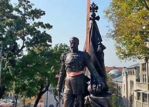 pamyatnik nikolayu II otkrylsya v belgrade Памятник Николаю II открылся в Белграде
