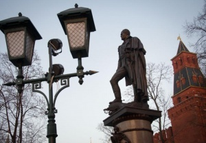 pamyatnik aleksandru I otkryt v moskve Памятник Александру I открыт в Москве