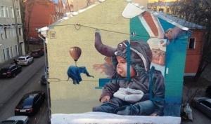 graffiti ot niderlandskih hudojnikov poyavilos v centre moskvy Граффити от нидерландских художников появилось в центре Москвы