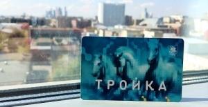aeroekspress teper mojno oplatit troikoi «Аэроэкспресс» теперь можно оплатить «Тройкой»