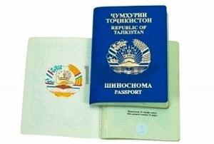 izmenilis pravila pokupki aviabiletov v rossiyu dlya grajdan tadjikistana Изменились правила покупки авиабилетов в Россию для граждан Таджикистана