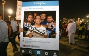 samoe dlinnoe selfi v mire sdelano v dubae Самое длинное селфи в мире сделано в Дубае