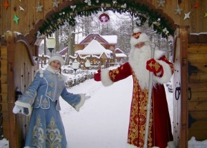 belorusskii ded moroz otkryl prazdnichnyi sezon Белорусский Дед Мороз открыл праздничный сезон