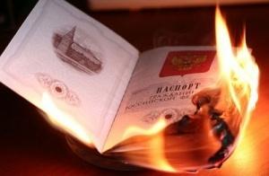 rossiyane smogut vernutsya iz za granicy s isporchennym pasportom Россияне смогут вернуться из за границы с испорченным паспортом