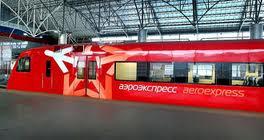 aeroekspress podnimaet ceny «Аэроэкспресс» поднимает цены