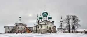otdyh v rossii podorojal na 15 procentov Отдых в России подорожал на 15 процентов