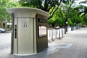 tualetnaya revolyuciya v kitae poyavyatsya trehzvezdochnye tualety «Туалетная революция»: в Китае появятся трехзвездочные туалеты