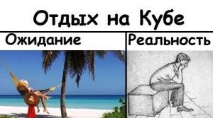za granicei na novogodnih prazdnikah otdohnul 1 procent rossiyan За границей на новогодних праздниках отдохнул 1 процент россиян