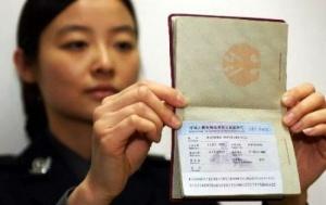 kitai uproshaet trebovaniya dlya polucheniya vizy Китай упрощает требования для получения визы
