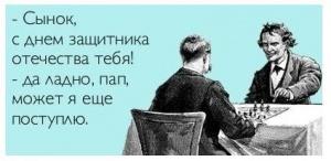 nazvany samye populyarnye rossiiskie napravleniya na 23 fevralya Названы самые популярные российские направления на 23 февраля