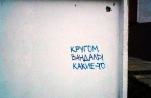 v vene oskvernili pamyatnik sovetskomu voinu osvoboditelyu В Вене осквернили памятник советскому Воину освободителю