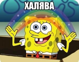 boremsya s krizisom v varshavu i obratno za 6 tysyach rublei Боремся с кризисом: в Варшаву и обратно за 6 тысяч рублей