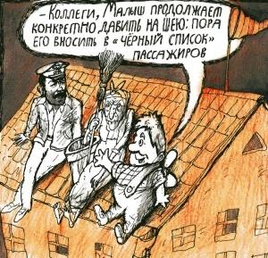 aviakompanii za ujestochenie nakazanii dlya deboshirov Авиакомпании — за ужесточение наказаний для дебоширов