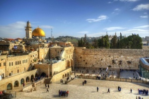 izrailskie muzei budut rabotat besplatno Израильские музеи будут работать бесплатно