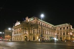 vena daet shans vyigrat poezdku na evrovidenie Вена дает шанс выиграть поездку на «Евровидение»
