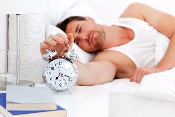 10 prichin rano vstavat 10 причин рано вставать