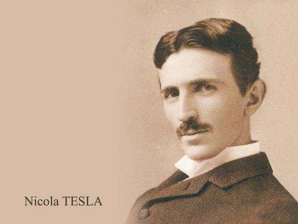 nikola tesla i ego kosmicheskii internet Никола Тесла и его космический интернет