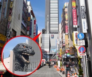 godzilla vernulsya v tokio Годзилла вернулся в Токио