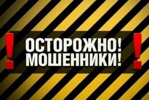 nijegorodskaya turfirma najivalas na turistah Нижегородская турфирма наживалась на туристах