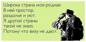 nazvano samoe populyarnoe u rossiyan zarubejnoe napravlenie na leto Названо самое популярное у россиян зарубежное направление на лето