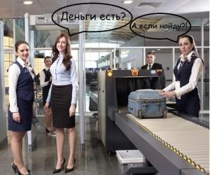 rossiyanku oshtrafovali na 24 5 tysyachi evro v aeroportu boloni Россиянку оштрафовали на 24,5 тысячи евро в аэропорту Болоньи