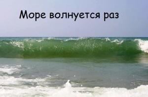 turistam v anape zapretili kupatsya v more Туристам в Анапе запретили купаться в море