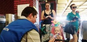 v moskovskom metro budut razdavat vodu i veery В московском метро будут раздавать воду и вееры
