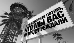 narkokontrol kryma za provedenie kaZantipa na poluostrove Наркоконтроль Крыма — за проведение «КаZантипа» на полуострове