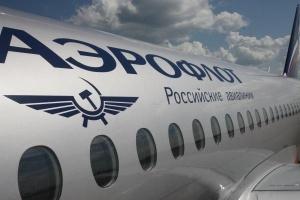 aeroflot jaluetsya na deboshirov «Аэрофлот» жалуется на дебоширов
