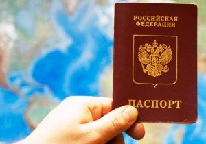 gonduras otmenil vizy dlya rossiyan Гондурас отменил визы для россиян