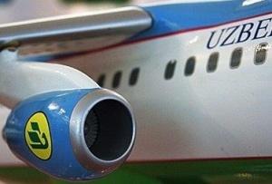 uzbekskie avialinii budut vzveshivat passajirov Узбекские авиалинии будут взвешивать пассажиров