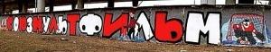 soyuzmultfilm hochet otkryt svoi muzei «Союзмультфильм» хочет открыть свой музей