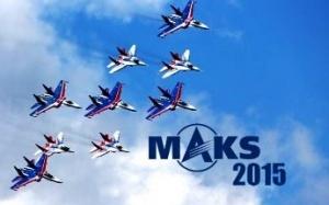 aerokosmicheskaya vystavka maks prohodit v podmoskove Аэрокосмическая выставка МАКС проходит в Подмосковье