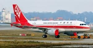 piloty kitaiskoi aviakompanii podralis vo vremya poleta Пилоты китайской авиакомпании подрались во время полета