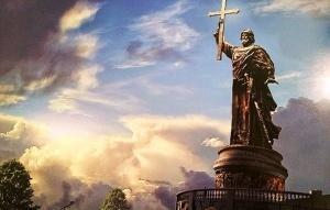 pamyatnik knyazyu vladimiru poyavitsya v moskve Памятник князю Владимиру появится в Москве