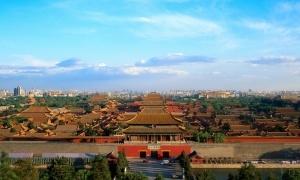 nekotorym turistam zapretyat poseshat zapretnyi gorod pekina Некоторым туристам запретят посещать Запретный город Пекина