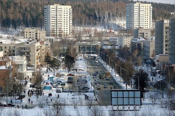 zakrytye goroda sssr Закрытые города СССР