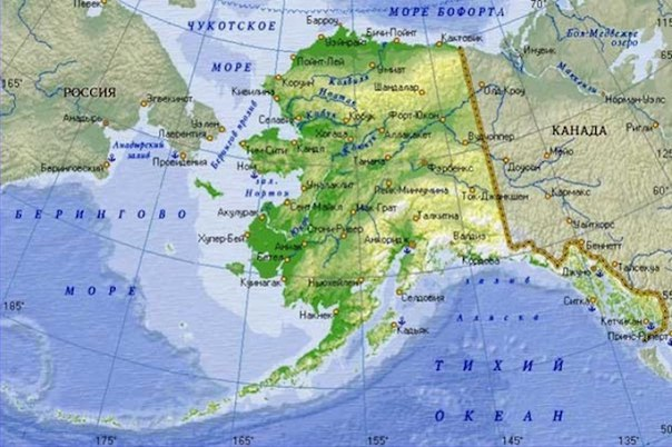 kto i kak prodaval alyasku Кто и как продавал Аляску?