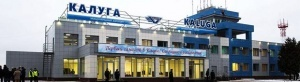 aeroport kalugi planiruet sostavit konkurenciyu moskovsomu aviauzlu Аэропорт Калуги планирует составить конкуренцию московсому авиаузлу