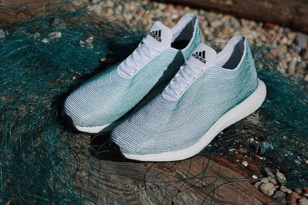 Adidas nachnet delat krossovki iz musora Adidas начнет делать кроссовки из мусора