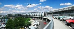 aeroport budapeshta priostanovil rabotu Аэропорт Будапешта приостановил работу