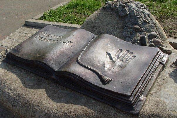 9 velikih i neprevzoidennyh romanov 9 великих и непревзойденных романов