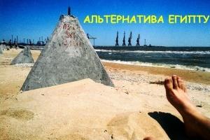 bagaj vseh rossiyan vyvezen iz egipta Багаж всех россиян вывезен из Египта